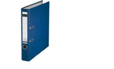 File lever A4 wide 7,5cm - blue(1186874190)