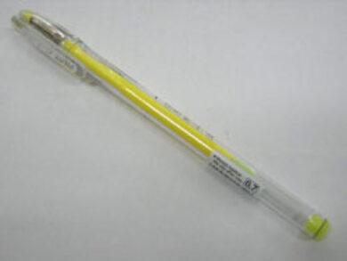 Pen-gel Pilot G1 0,5 BL-G1-5T - yellow(1376000652)
