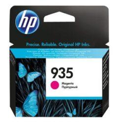 Náplň inkoustová HP 935 PURPUROVÁ do tiskárny HP OfficeJet Pro6830